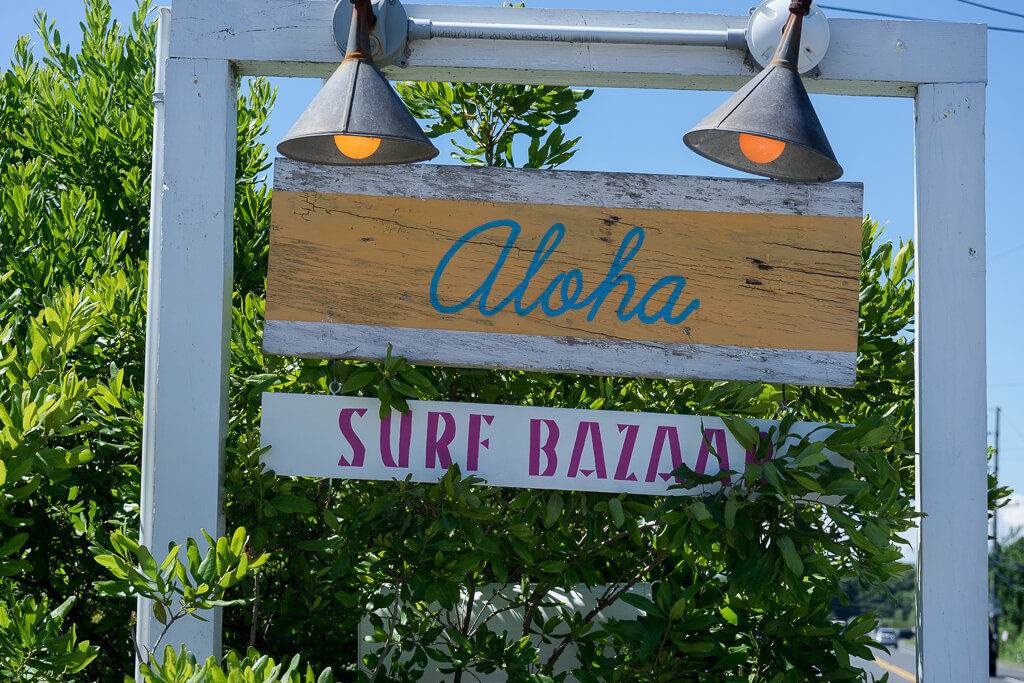 Surf Bazaar at The Surf Lodge, Montauk